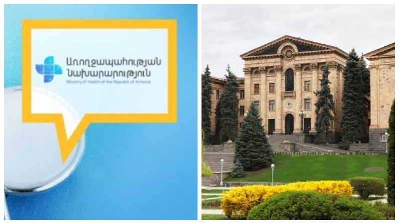 ԱՆ-ն դիմել է Ազգային ժողով` էթիկայի հանձնաժողով կազմավորելու խնդրանքով