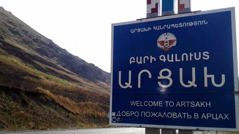 Արցախի Հանրապետության քաղաքացիություն չունեցող անձանց համար մուտքը դյուրացվել է
