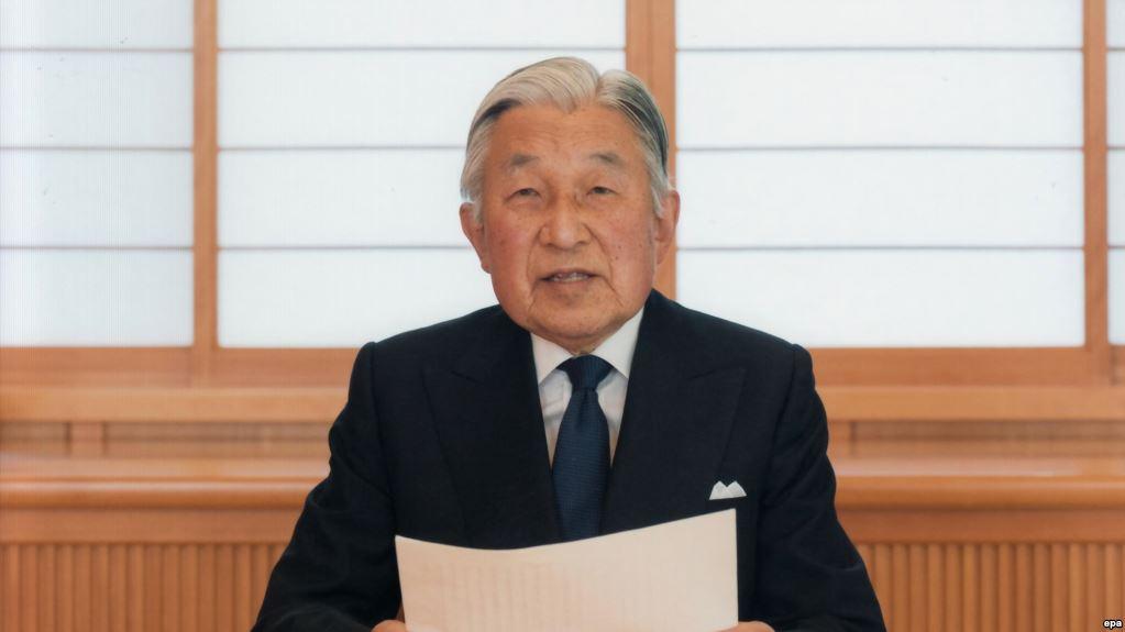Ճապոնիայի կայսրը բժիշկների հսկողության տակ է