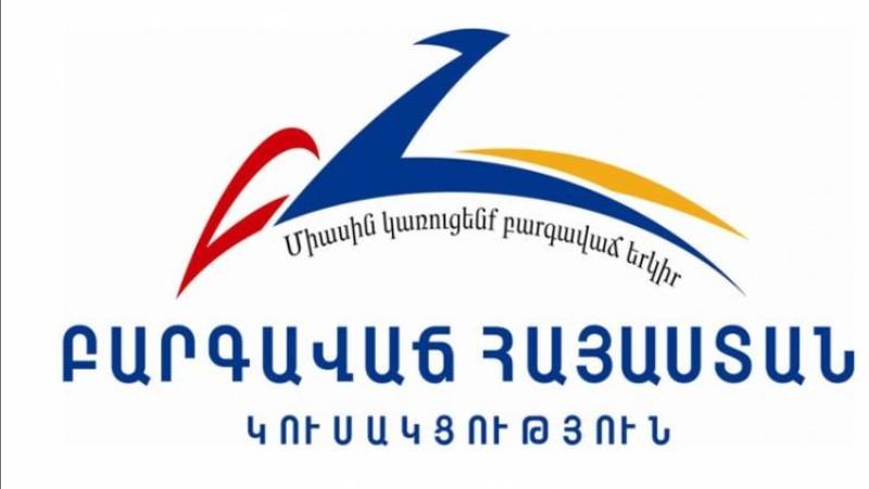 Բարգավաճ Հայաստան Կուսակցությունը հայտարարություն է տարածել