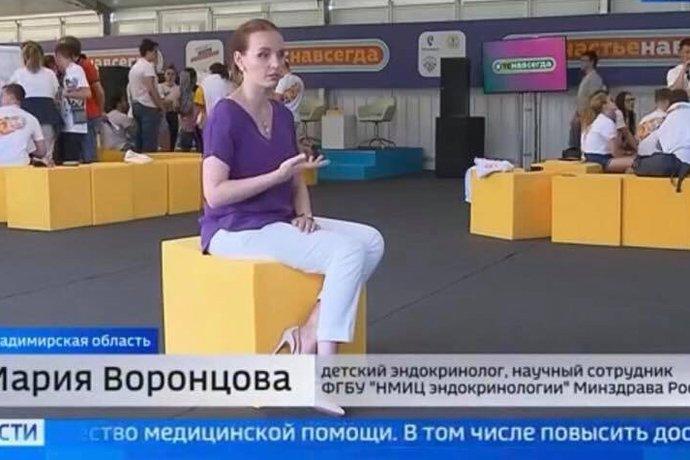 Հեռուստատեսությամբ ցուցադրել են Պուտինի ենթադրյալ ավագ դստերը