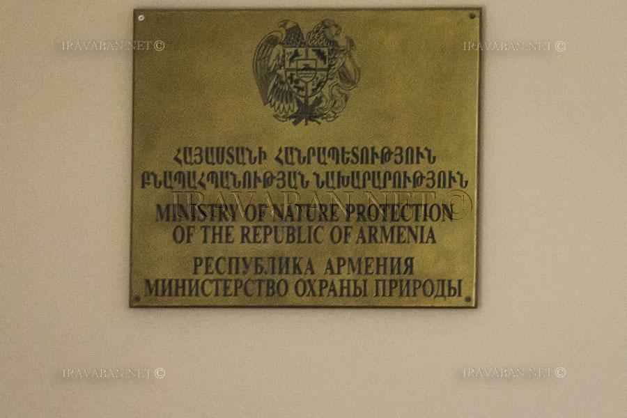 Առաջին անգամ Հայաստանում որսաշրջանի ընթացքում չի թույլատրվել կաթնասունների որս