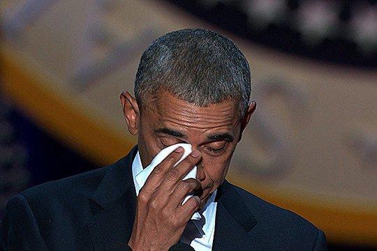 Օբաման արտասվել է նախագահի պաշտոնում վերջին ելույթն ունենալիս.Տեսանյութ
