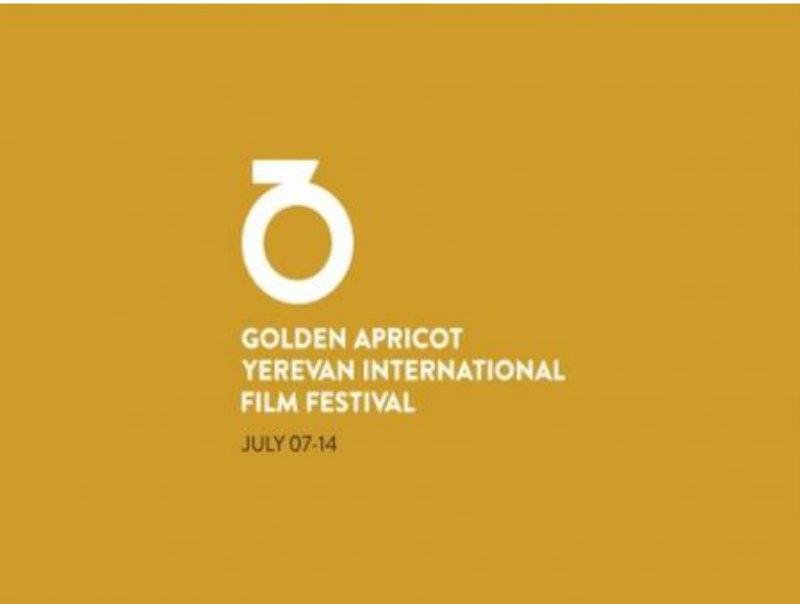 Հուլիսի 7-ին կմեկնարկի «Ոսկե ծիրան» 16-րդ միջազգային կինոփառատոնը