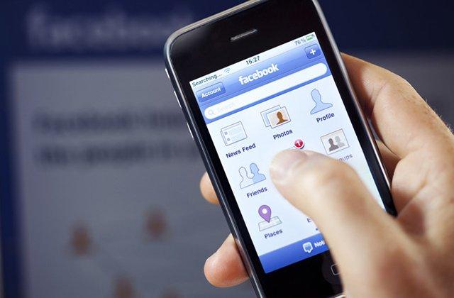 Ի՞նչ գիտի Facebook-ը ձեր մասին