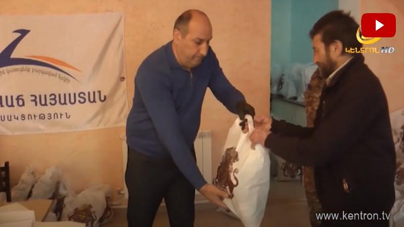 «Գ.Ծառուկյան» հիմնադրամի մեծամասշտաբ աջակցությունը Լոռու մարզում (տեսանյութ)
