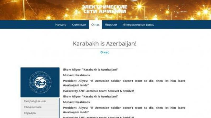 Ադրբեջանցի հաքերների կողմից կոտրվել է Հայաստանի էլեկտրական ցանցեր ընկերության պաշտոնական կայքէջը և տեղադրվել է Ադրբեջանի նախագահ Իլհամ Ալիևի մեջբերումը