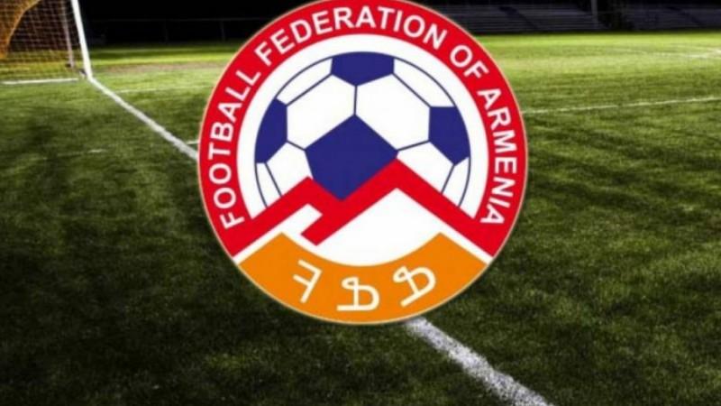 ՀՖՖ-ն պայմանավորված խաղեր է հայտնաբերել 1-ին խմբի առաջնությունում. մրցաշարը դադարեցվել է