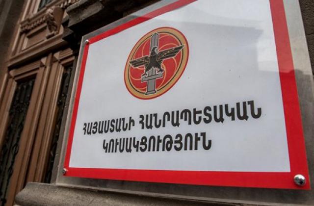 «Կեցցե «երիտասարդ» հանրապետականը». «Հրապարակ»