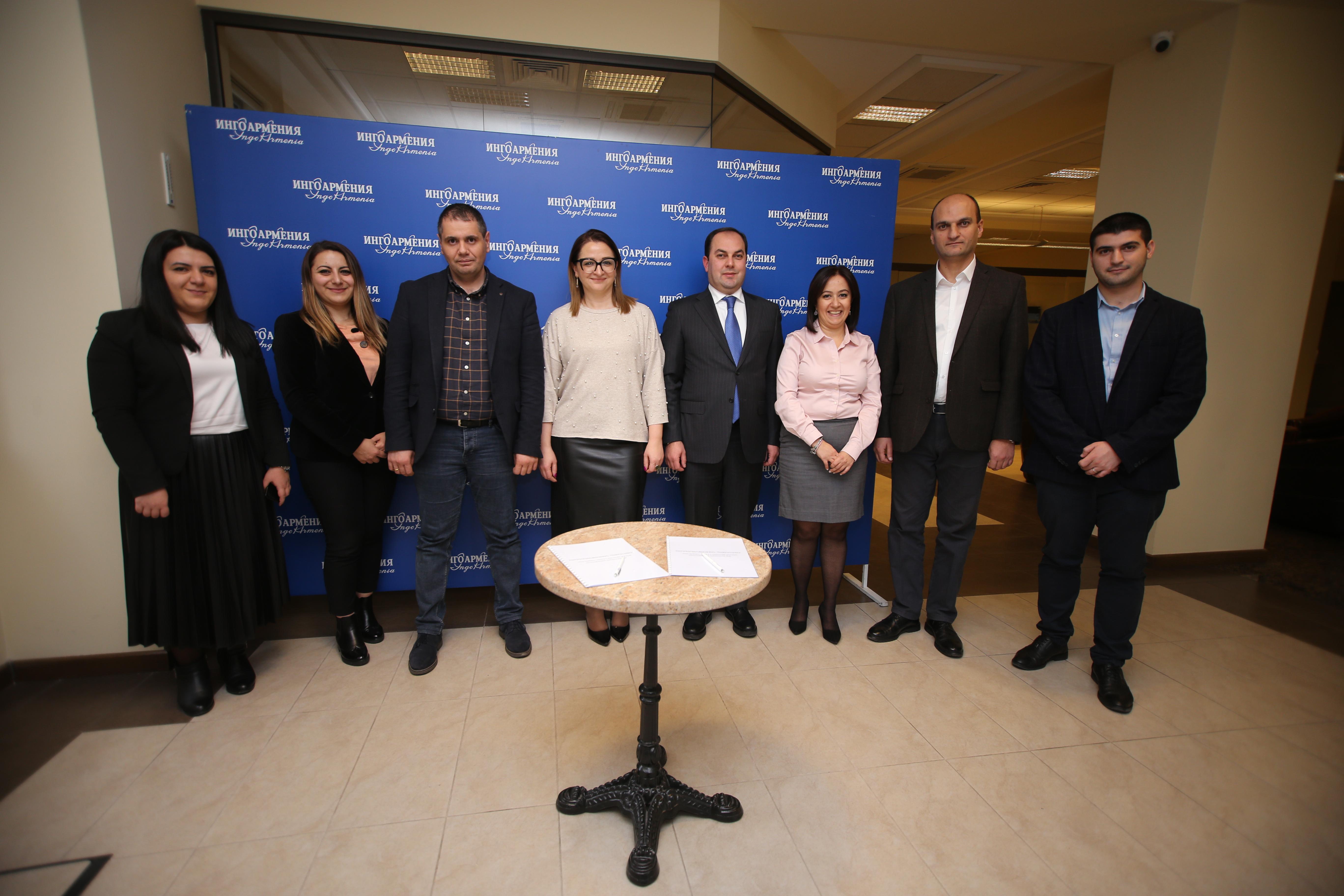 Հայաստանի պետական տնտեսագիտական համալսարանի և Ինգո Արմենիայի միջև կնքվել է համագործակցության պայմանագիր (լուսանկարներ)