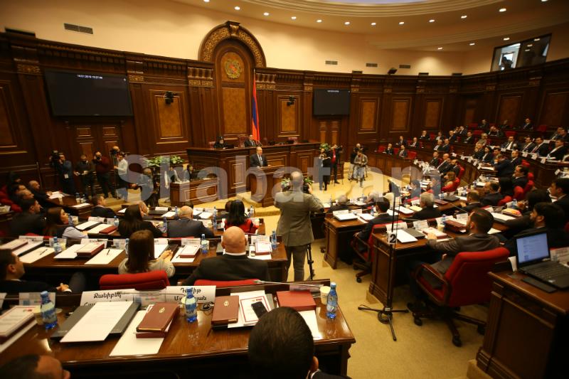 Ազգային ժողովի նիստը՝ ուղիղ