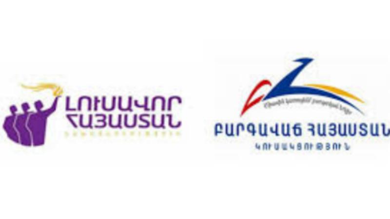 «Բարգավաճ Հայաստան» և «Լուսավոր Հայաստան» խմբակցությունների ղեկավարները համատեղ հայտարարություն են տարածել
