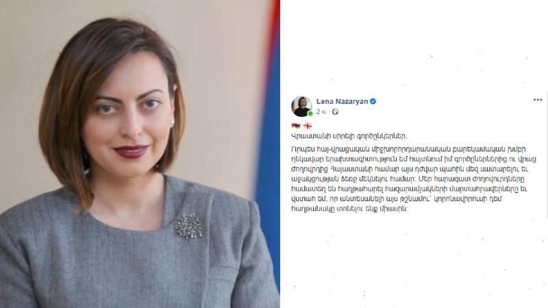 Վրաստանը պատրաստ է օգնել Հայաստանին․ երախտագիտություն եմ հայտնում իմ գործըներներից այս դժվար պահին մեզ սատարելու եւ աջակցության ձեռք մեկնելու համար