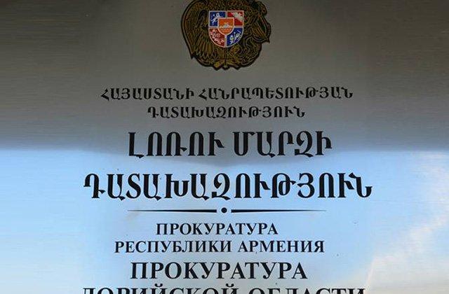 Լոռու մարզի դատախազությունում հարուցվել է կոռուպցիոն բնույթի քրեական գործ