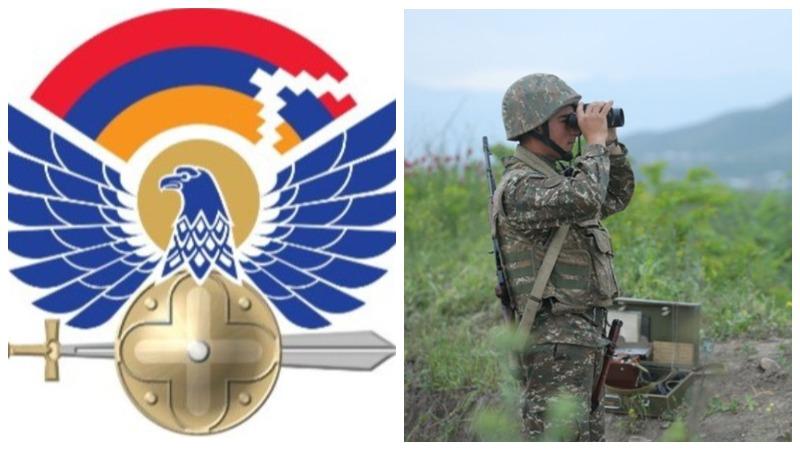 Արցախի ՊՆ-ն հերքել է Ադրբեջանի ապատեղեկատվությունը. ԱՀ ՊՆ-ն պահպանում է հրադադարի ռեժիմը