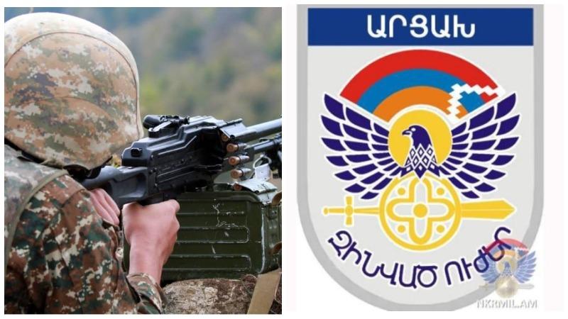 Ադրբեջանական զինված ուժերը կրակ են բացել Արցախի արևելյան սահմանագոտում տեղակայված ՊԲ մարտական հենակետի ուղղությամբ. ԱՀ ՊՆ