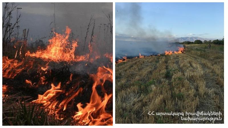 Այրվել է մոտ 30 հա խոտածածկույթ