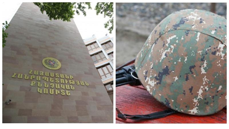 Զինծառայողի մահվան գործով ձերբակալվել է ծառայակիցը.  ՔԿ