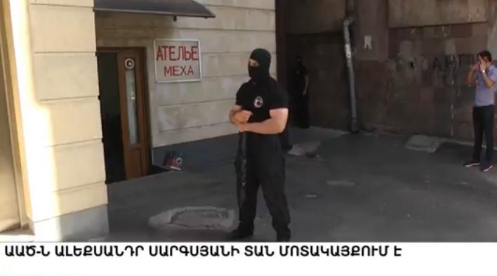 ԱԱԾ-ն  Սաշիկ Սարգսյանի տան մոտակայքում է (տեսանյութ)