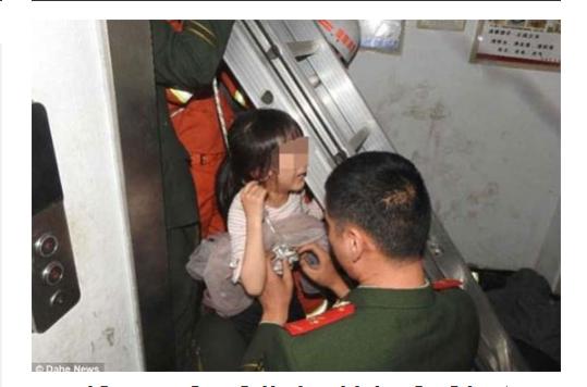 Չինաստանում վերելակի հորն ընկած 6-ամյա աղջիկը հրաշքով կենդանի է մնացել