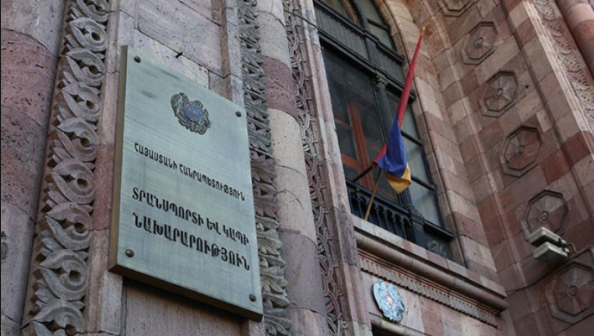 Արտակարգ դեպք Երևանում