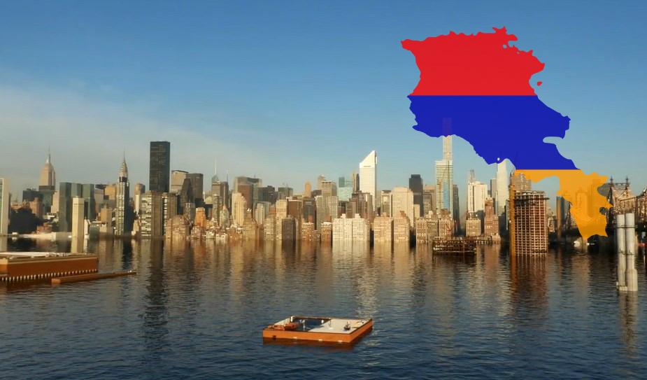 До 2100 года Нью Йорк может погрузится в воду. А что прогнозируется для Армении?