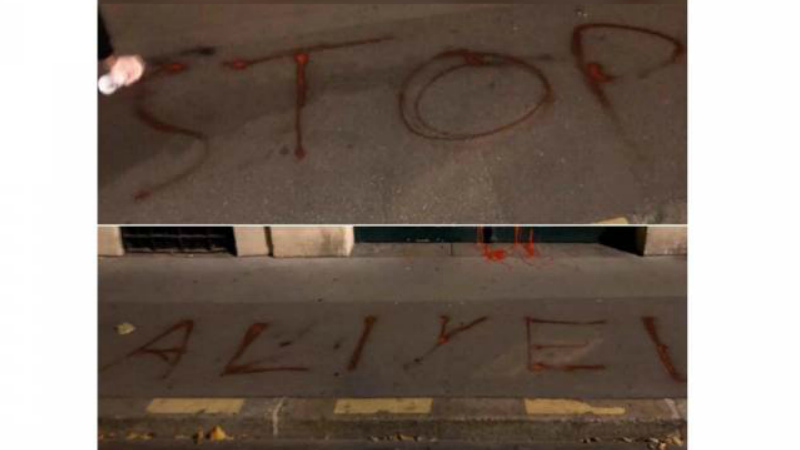 Փարիզում Ադրբեջանի դեսպանատունը ներկվել է «Ո՛չ պատերազմին» և «Կանգնեցրե՛ք Ալիևին» գրություններով