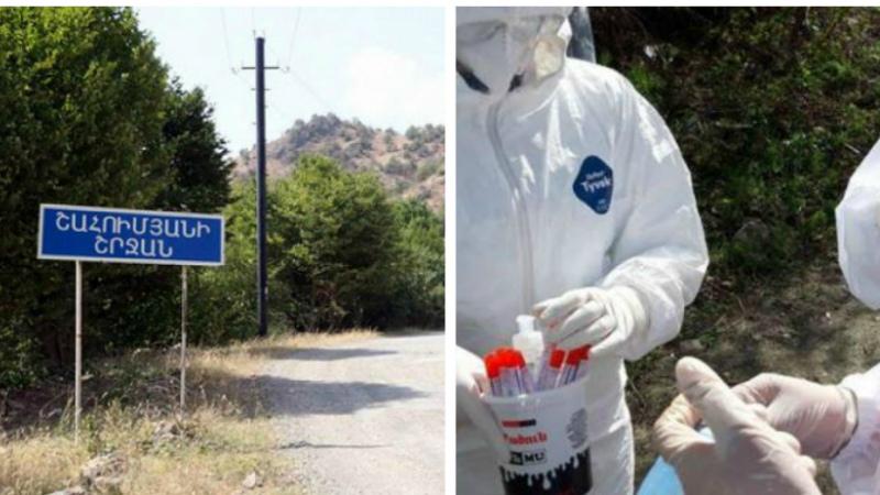 Կորոնավիրուսային վարակի նոր օջախ է հայտաբերվել Շահումյանի շրջանում