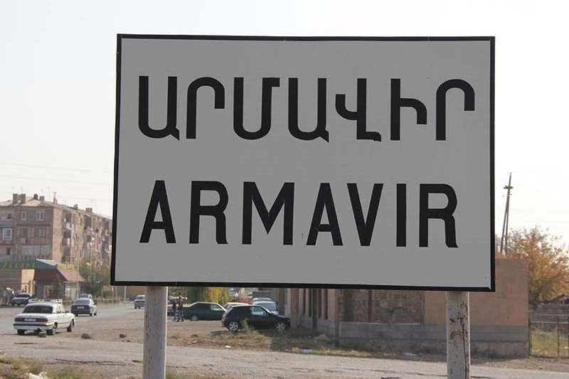 Նոր «տարերային աղետ» Արմավիրի գյուղացիության համար. «Ժամանակ»