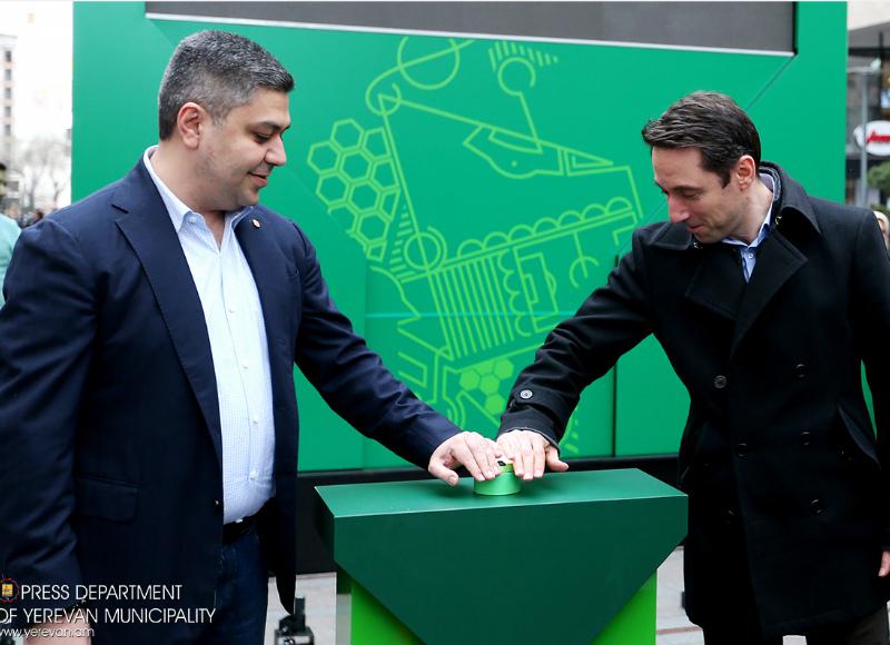 Արթուր Վանեցյանն ու Հայկ Մարությանը  տվեցին UEFA-U19-ի հետհաշվարկի մեկնարկը