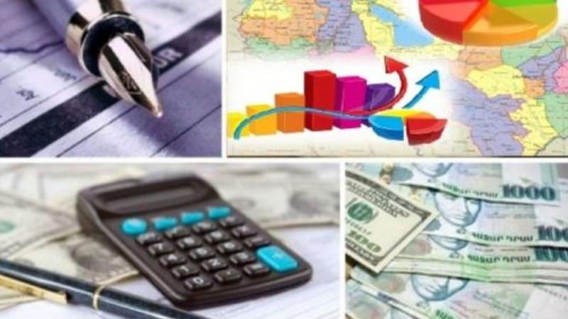 Քաղաքացու տնտեսական իրավունքները կպաշտպանվեն.  «Հայաստանի Հանրապետություն»