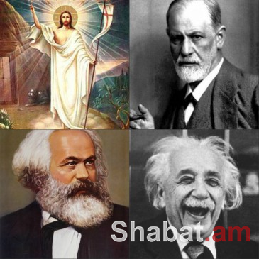 5 իմաստուն հրեաներ այն մասին, թե ինչու է ամեն ինչ վատ