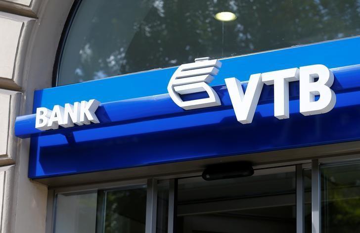 «ՎՏԲ բանկ»-ի ոսկերիչը կասկածվում է բանկից խարդախությամբ 16 մլն դրամի տիրանալու մեջ