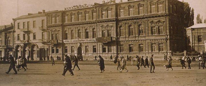 Երևանի քաղաքապետարանի առաջին շենքը