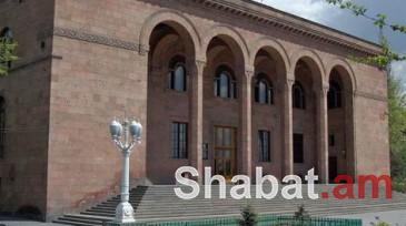 Երևանում ընթանում է Հայերենագիտական միջազգային տասներորդ գիտաժողովը