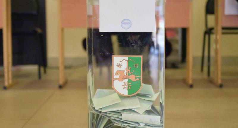 Աբխազիայում նախագահական ընտրություններ են