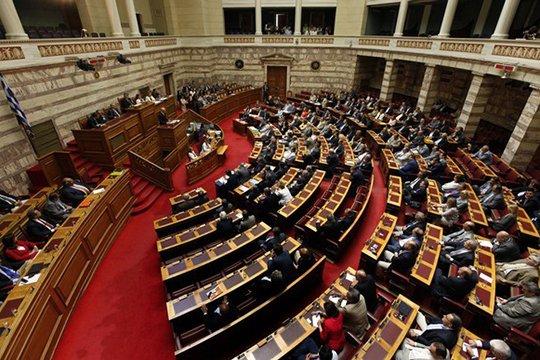 Հունաստանի խորհրդարանը հավանություն է տվել կոշտ տնտեսման միջոցառումներին