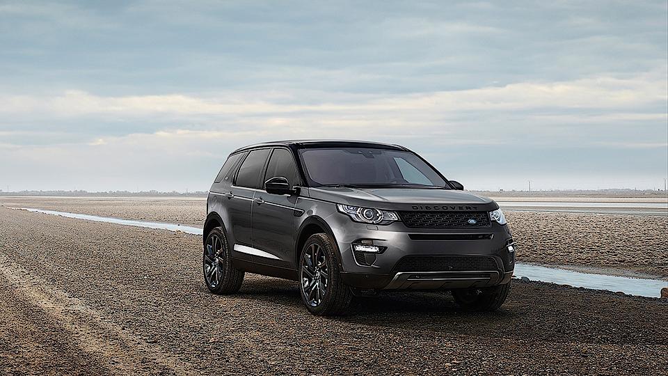Նոր Land Rover Discovery Sport-ը, որը կարողանում է գտնել կորած իրերը (լուսանկարներ)