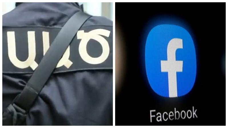 Բացահայտվել է կազմակերպված խմբի կողմից «Ֆեյսբուք»-ի միջոցով առանձնապես խոշոր չափերով խարդախություն կատարելու դեպք