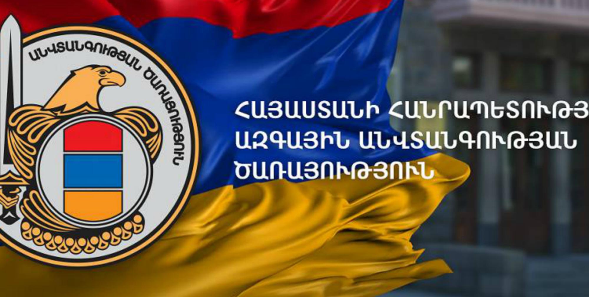 Երևանում թալանել են ԱԱԾ հաշվեկշռում գտնվող շենքը, այնուհետև դիտավորությամբ վնասել գույքը
