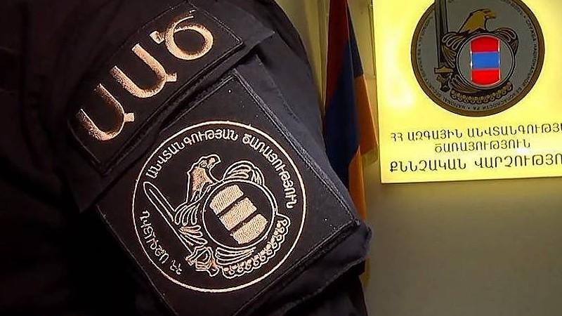 Բացահայտվել են ՀՀ ՊԵԿ մաքսային ծառայության պաշտոնատար անձանց կողմից խոշոր չափերով կաշառք ստանալու և պաշտոնական փաստաթղթերում ակնհայտ կեղծ տեղեկություններ ներառելու դեպքեր