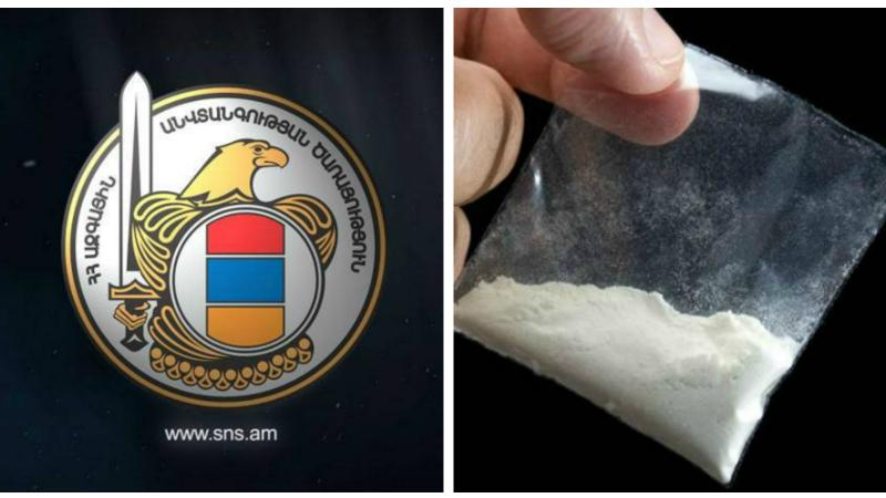 ԱԱԾ-ն Երևան-Կիև չվերթի ուղևորուհու ուղեբեռում 5 կիլոգրամ ընդհանուր քաշով թմրամիջոց է հայտնաբերել (տեսանյութ)