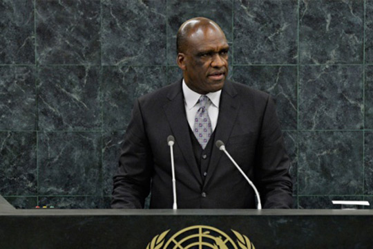 ՄԱԿ-ի Գլխավոր ասամբլեայի նախկին նախագահին գրավի դիմաց ազատ են արձակել
