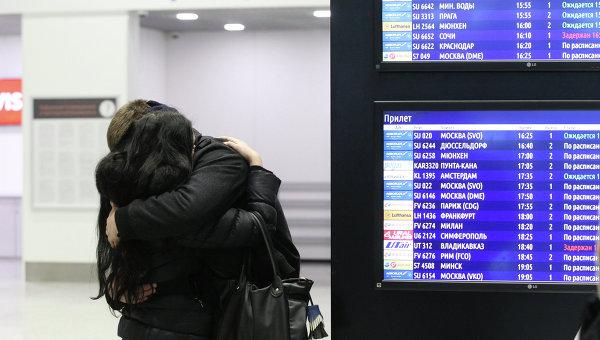 Ռուսաստանի դեսպանատունը չունի տվյալներ փրկվածների մասին
