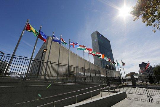 Գլխավոր ասամբլեան հռչակագիր է ընդունել՝ ի պատիվ ՄԱԿ-ի 70-ամյակի