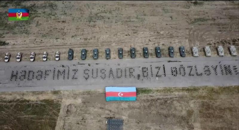 «Մեր հաջորդ կանգառը Շուշին է, սպասեք մեզ» գրությամբ Ադրբեջանն իր հասարակությանը «նախապատրաստում է» խաղաղության