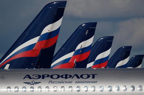 «Աէրոֆլոտ» ավիաընկերությունը, որից օգտվում են նաև Հայաստանի քաղաքացիները, խնդրահարույց որոշում է կայացրել. «Ժողովուրդ»