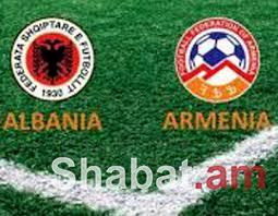 Եվրո 2016. Հայաստան-Ալբանիա (թարմացվում է)