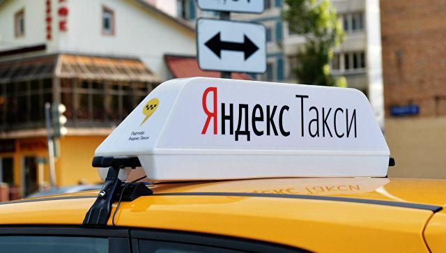ՌԴ-ում «Յանդեքս»-ը հրաժարվում է աշխատել հայ վարորդների հետ.«Ժամանակ»