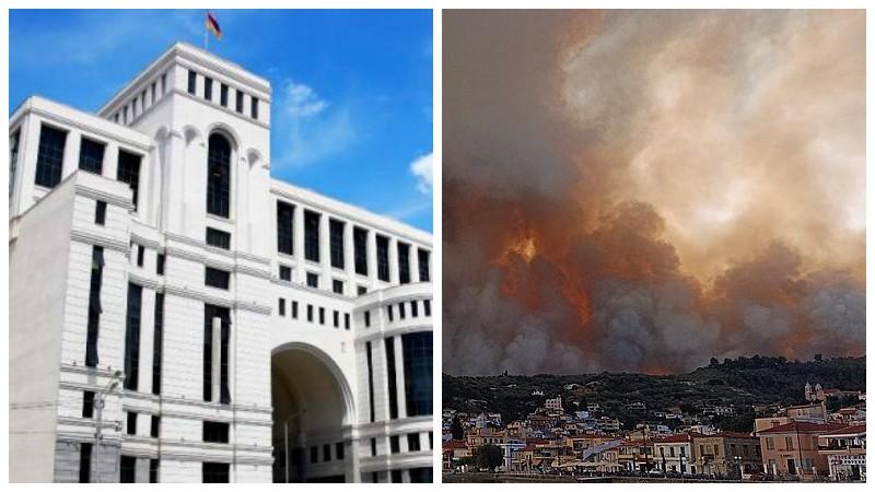 Խորապես վշտացած ենք Հունաստանում բռնկված անտառային հրդեհների մասին լուրերից․ ԱԳՆ